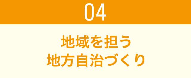 sei04