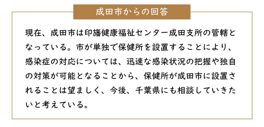 utsunomiya_blog_202009