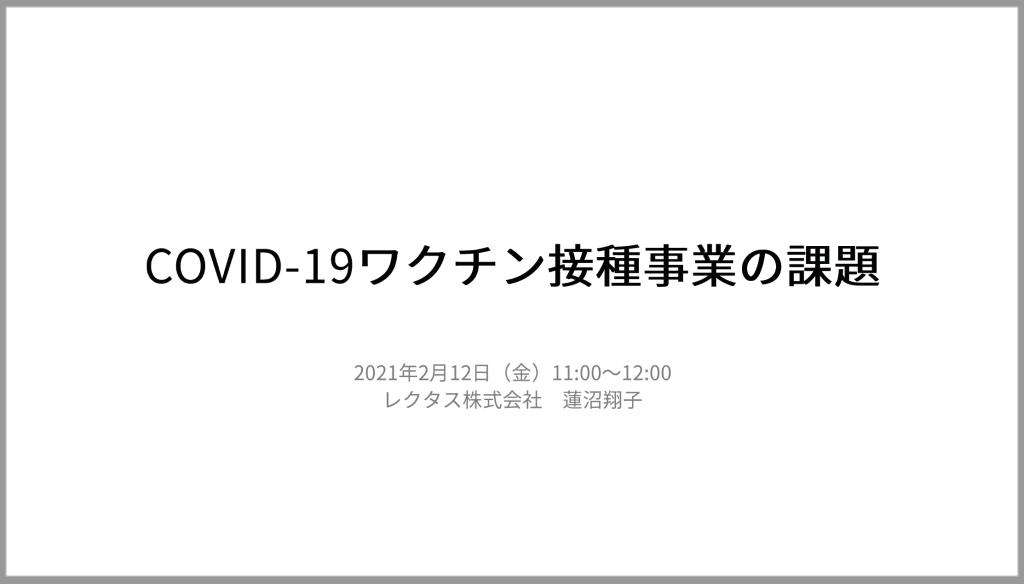 スクリーンショット 2021-02-17 0.29.36